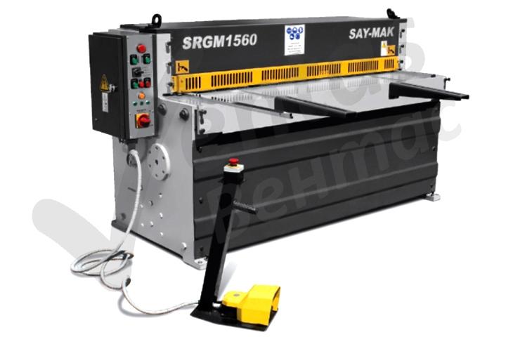 Электромеханические редукторные гильотины SRGM 1560 - H